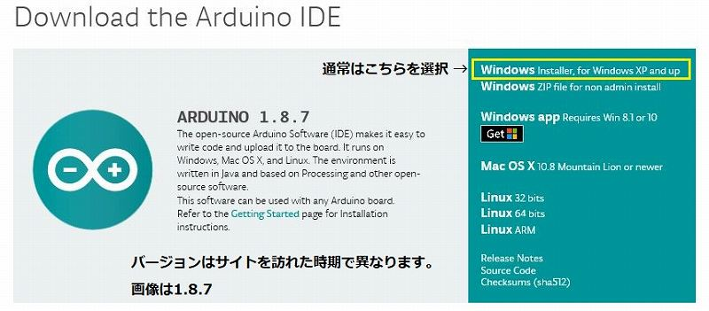 00_aruduino_download