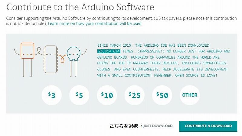 01_aruduino_download