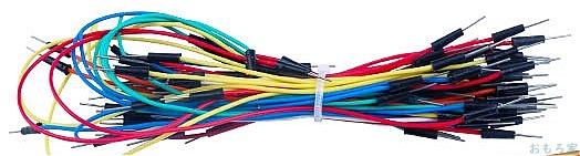 Arduino-Wire