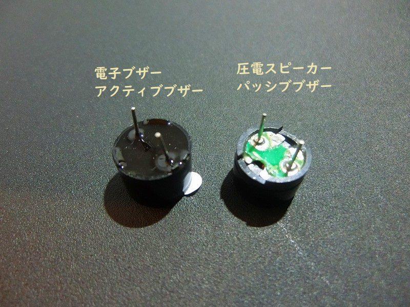 Arduino-buzzer