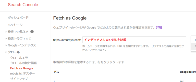fetch-google-02