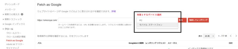 fetch-google-03