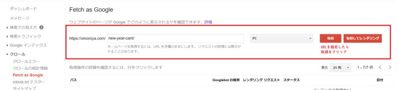 fetch-google-04