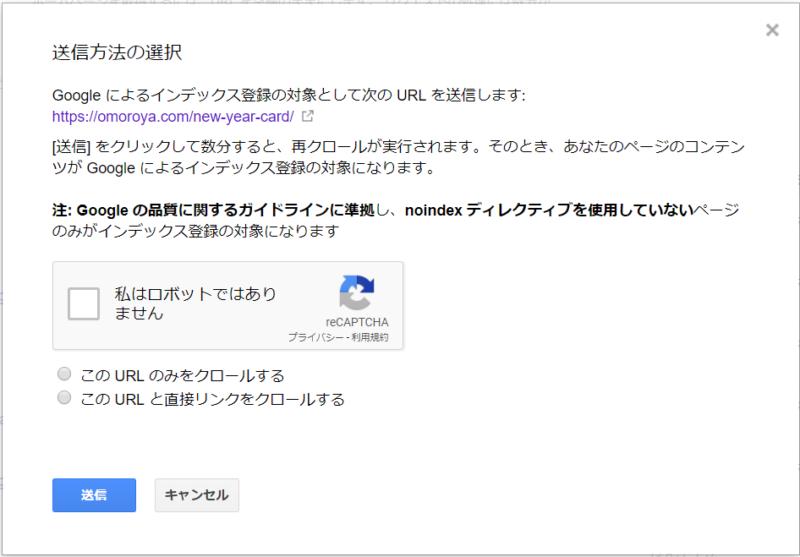 fetch-google-07