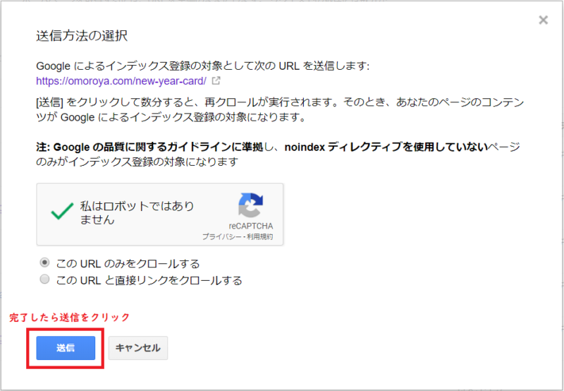 fetch-google-08