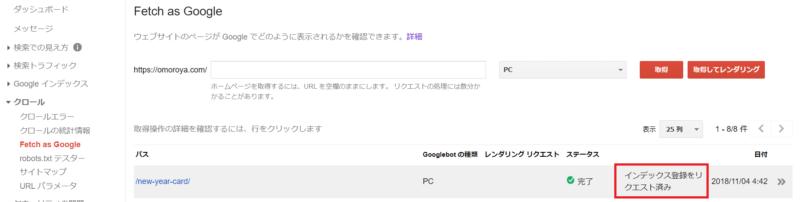 fetch-google-09