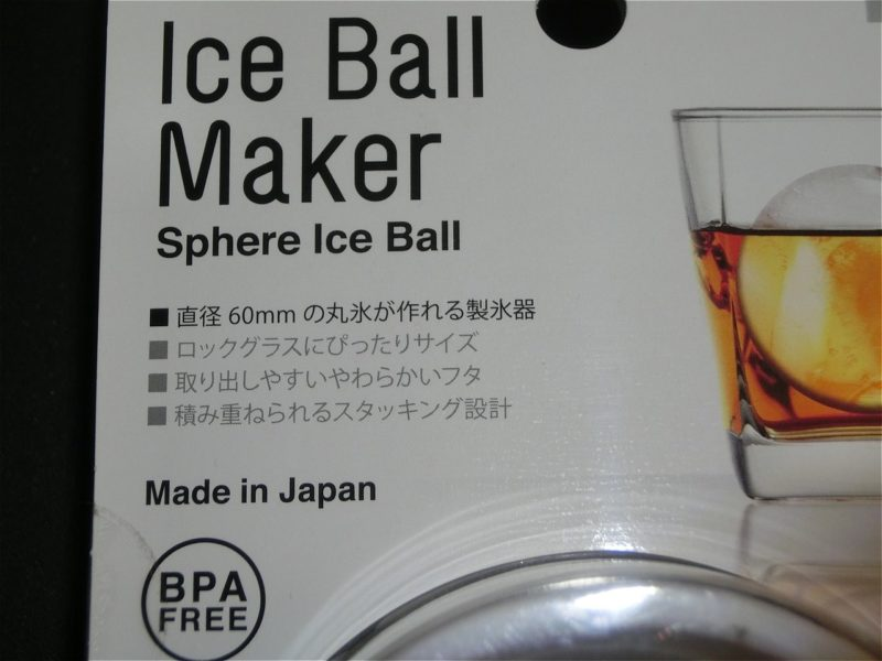 ice-ball_maker-03