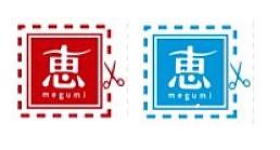 megumi-yogurt-campaign-02