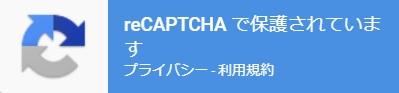 recaptcha-v3-05