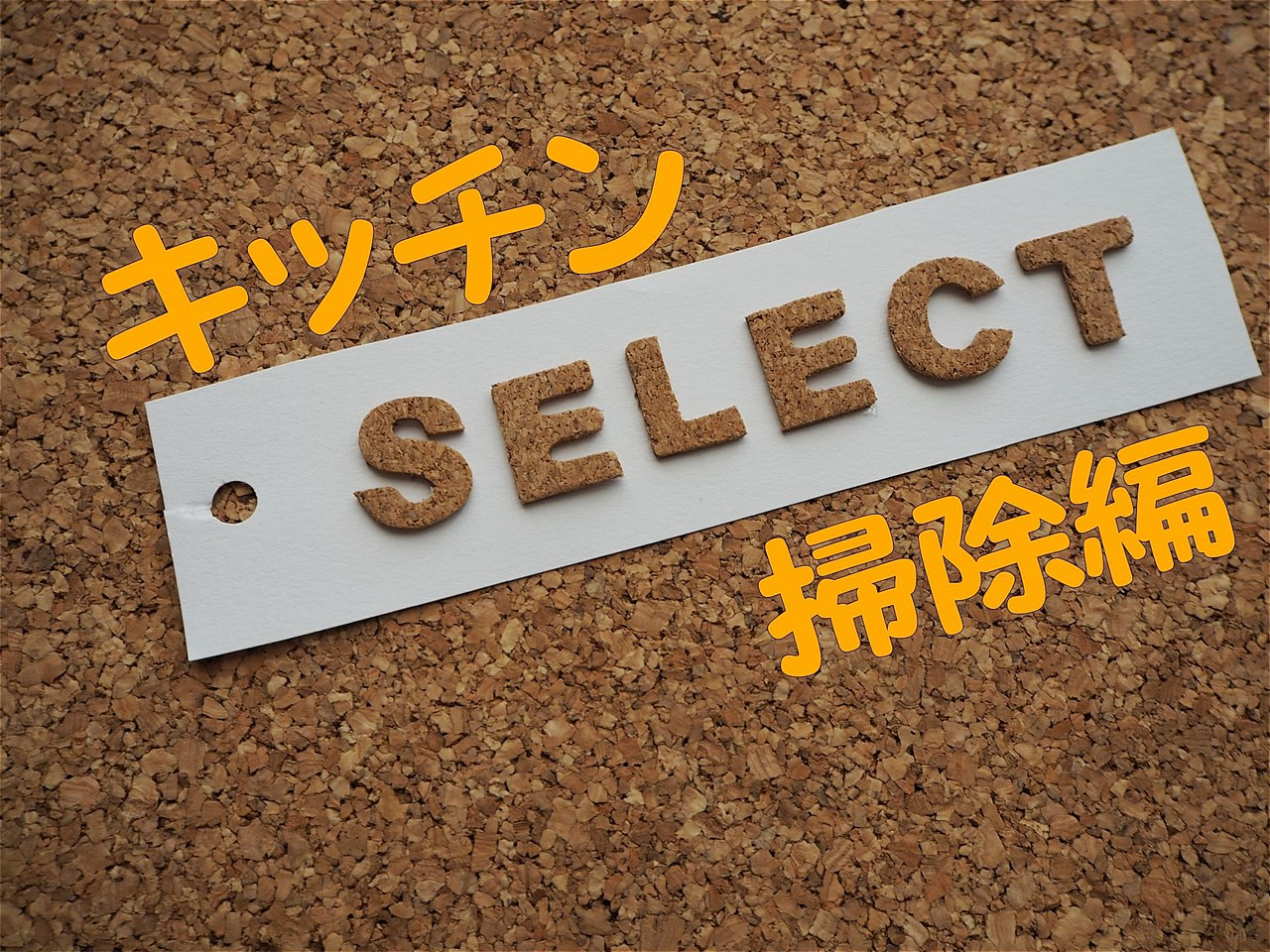 item-3-selection-02