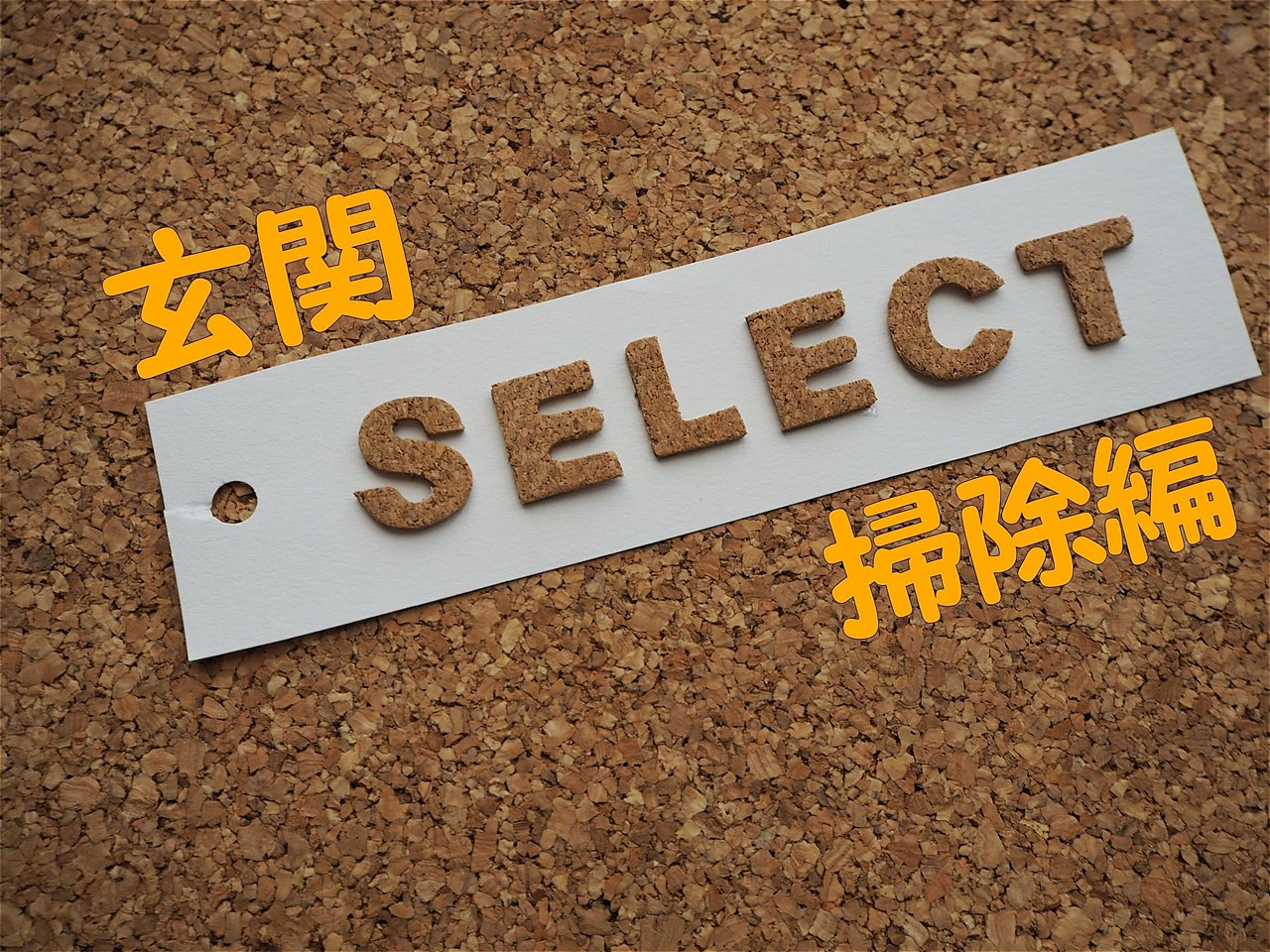 item-3-selection-04