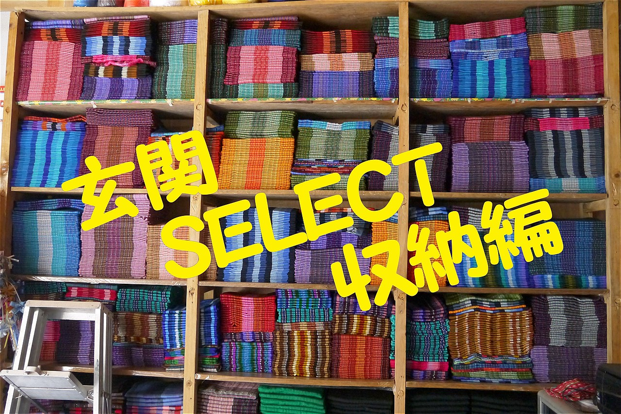 item-3-selection-storage-02
