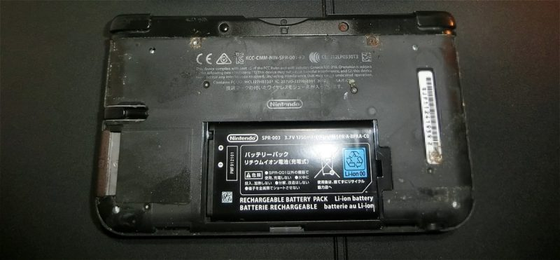 3ds-battery-exchange-07