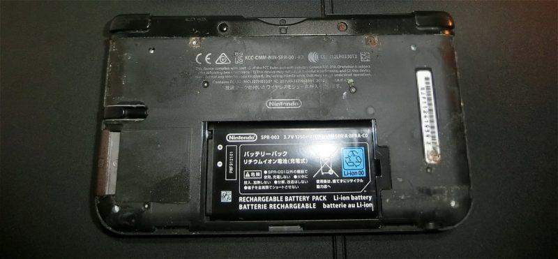 3ds-battery-exchange-07