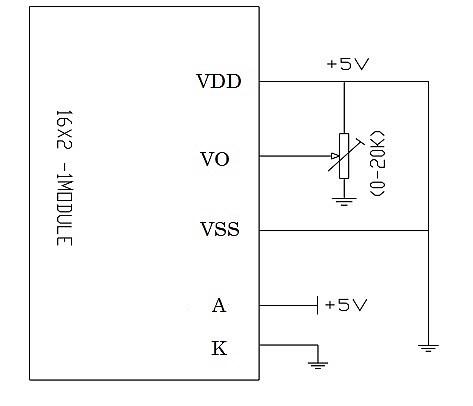 Arduino-lesson16-04