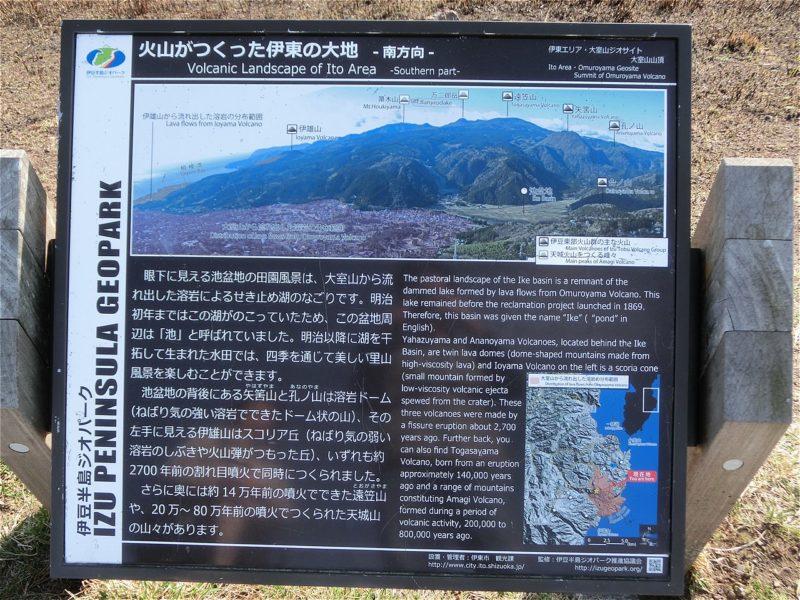 sightseeing-izu-11