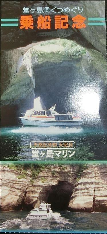 sightseeing-izu-18