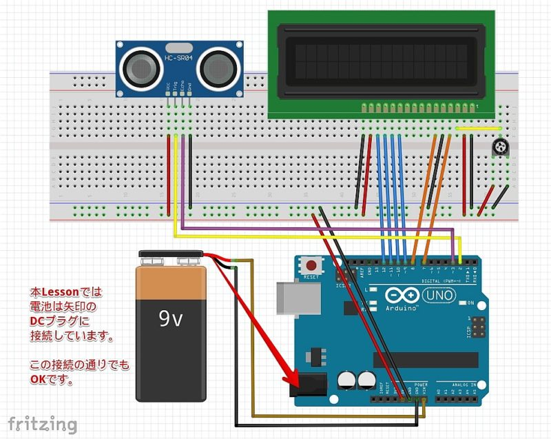 Arduino-lesson17-04