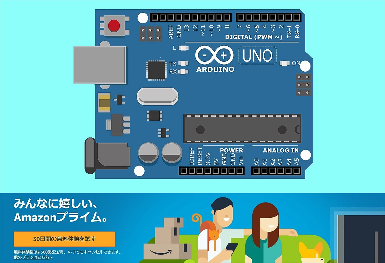 arduino-amazon-prime-00