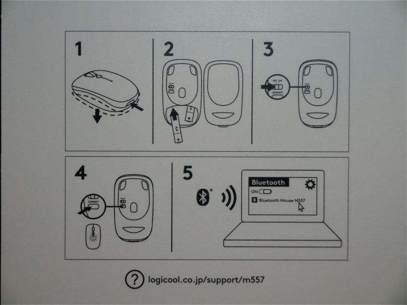 pc-bluetooh-mouse-04