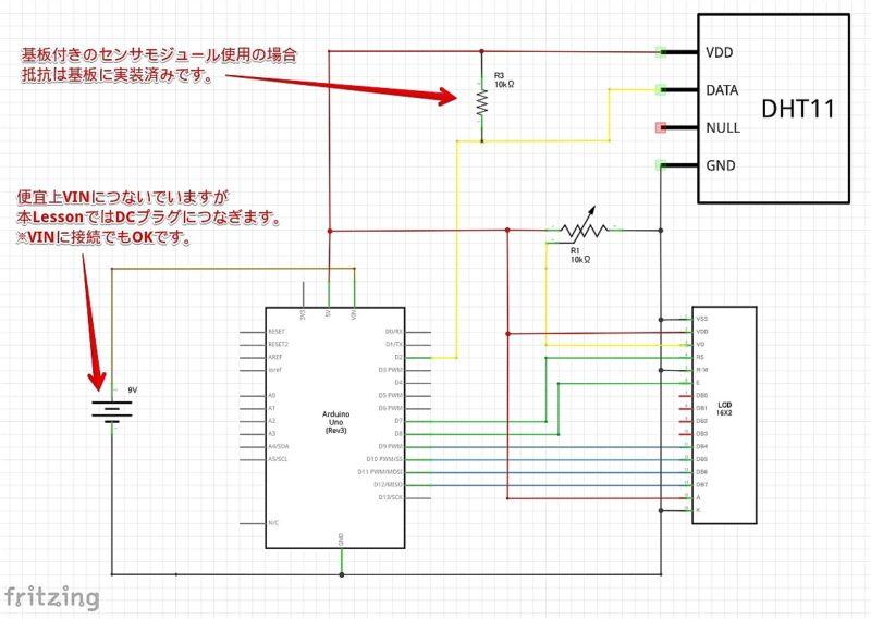 Arduino-lesson19-01