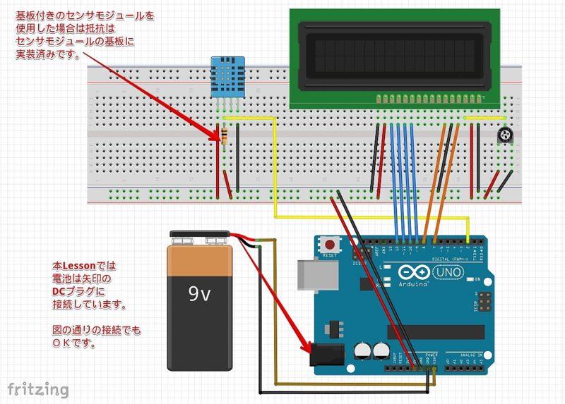 Arduino-lesson19-02
