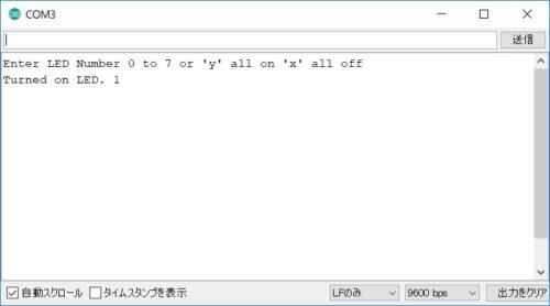 Arduino-lesson21-02