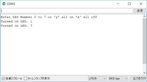 Arduino-lesson21-04