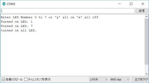 Arduino-lesson21-06