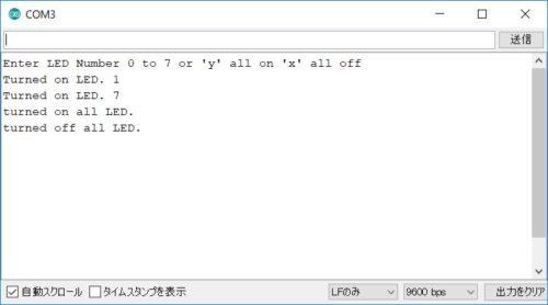 Arduino-lesson21-08