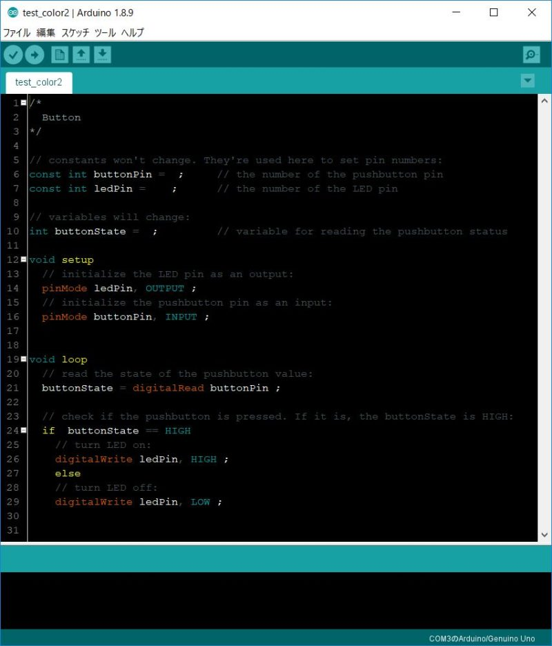 arduino-editor-customization-03