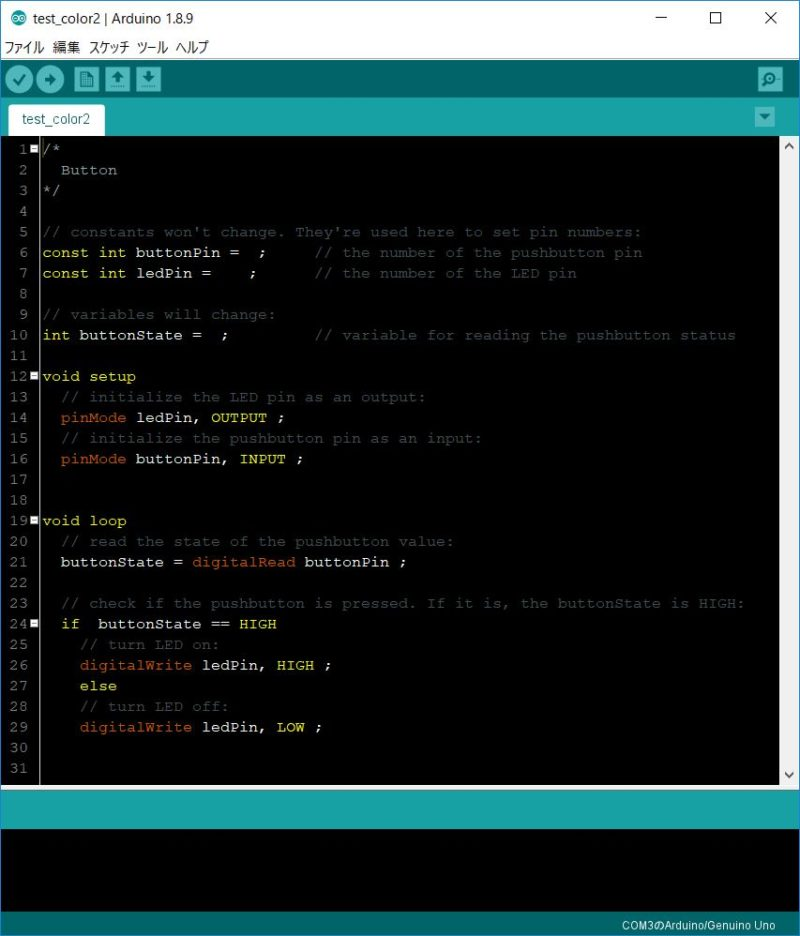 arduino-editor-customization-05