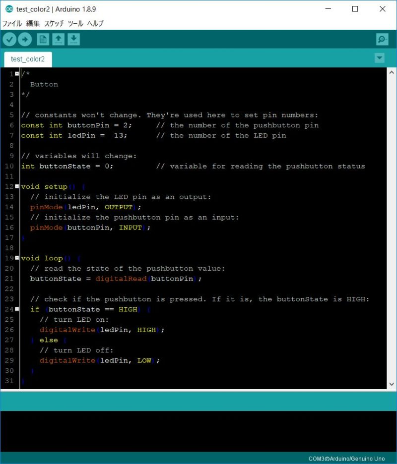 arduino-editor-customization-08