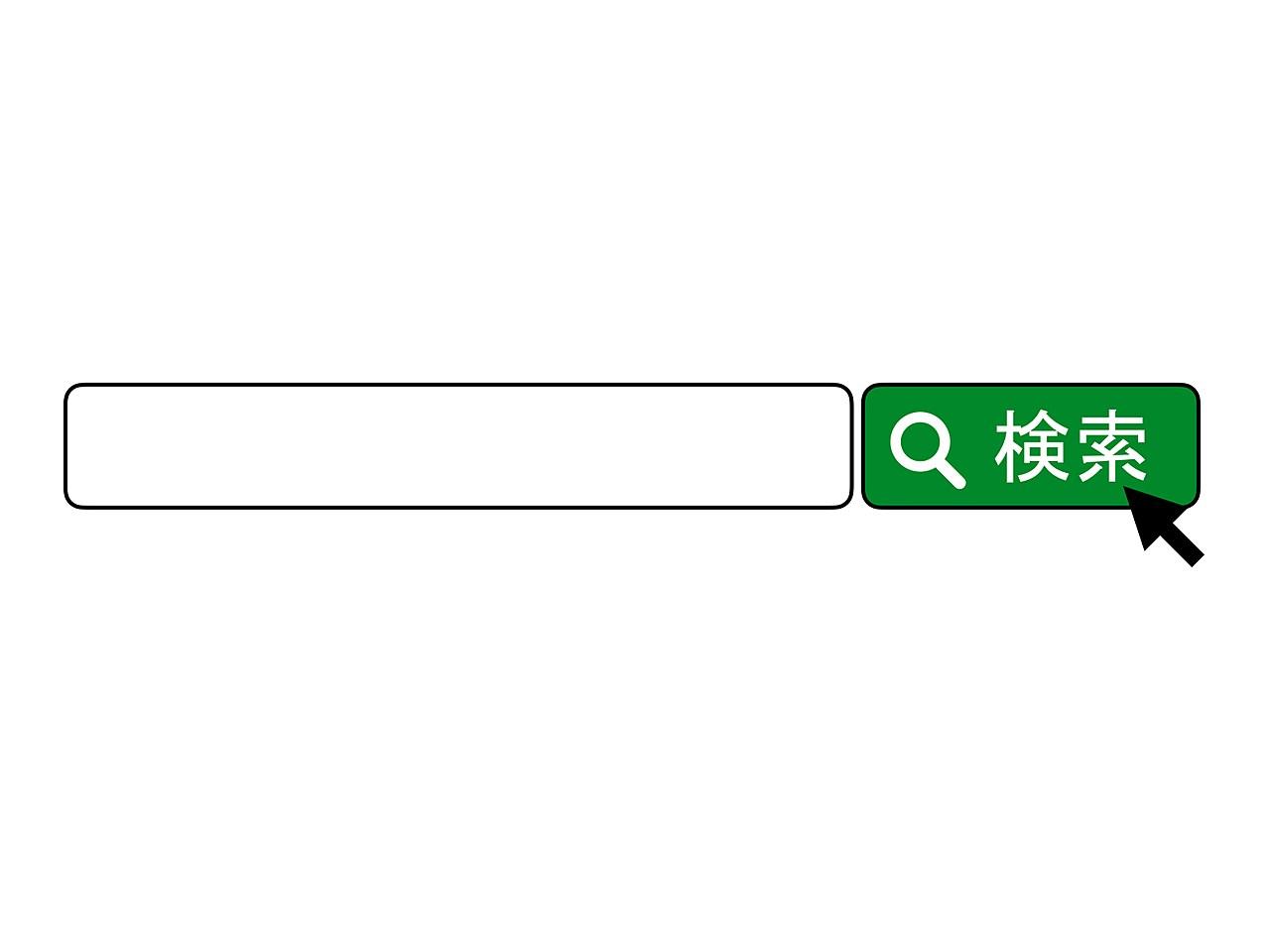 google-hidden-command-00
