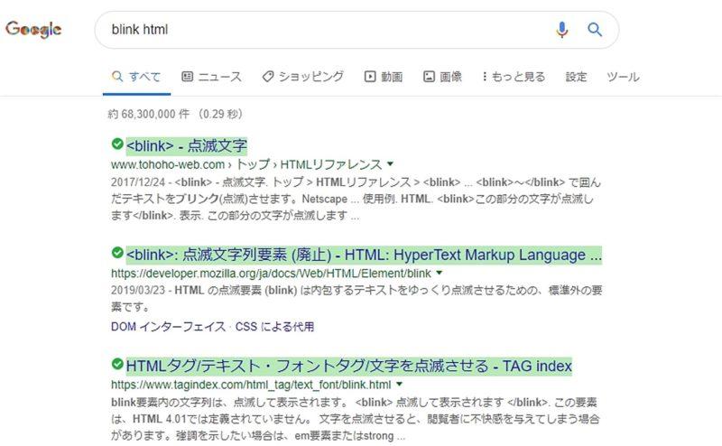 google-hidden-command-07