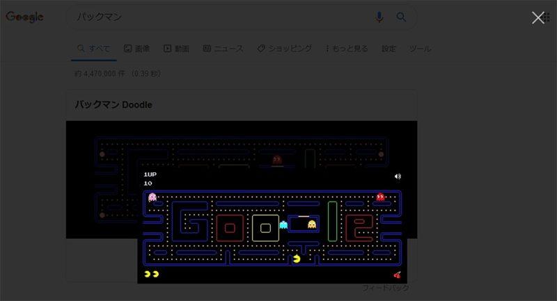 google-hidden-command-08