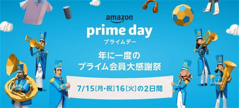 amazon-primeday-arduino-00