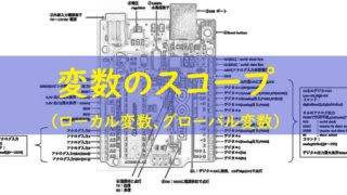 arduino-extra-edition-10-00