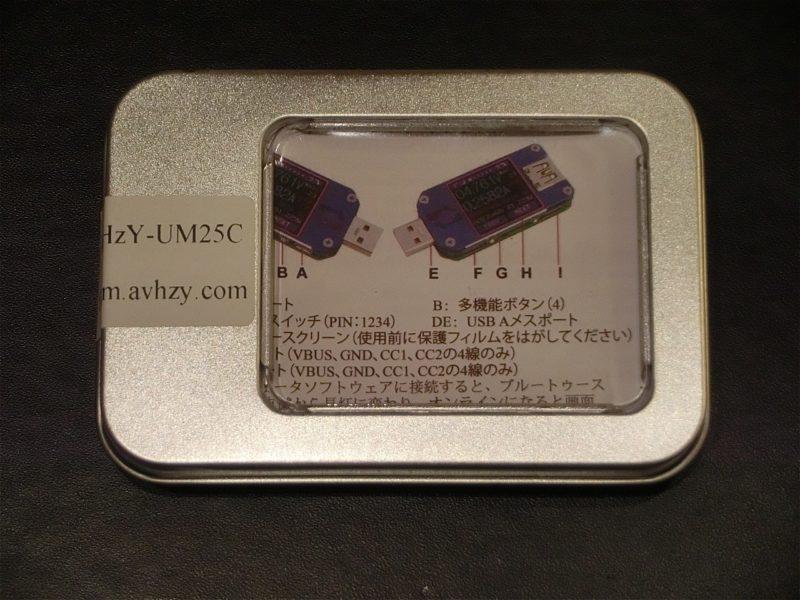 arduino-usb-tester-01
