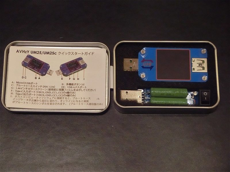 arduino-usb-tester-02