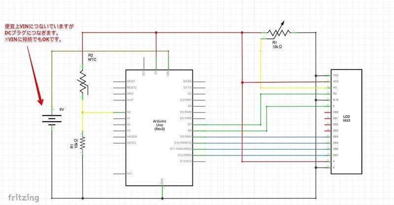 Arduino-lesson18-02