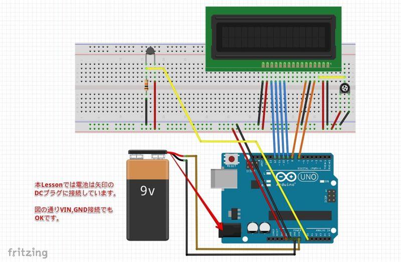 Arduino-lesson18-03