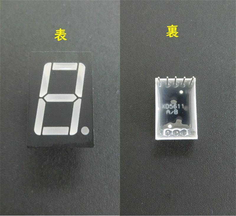 arduino-lesson24-01