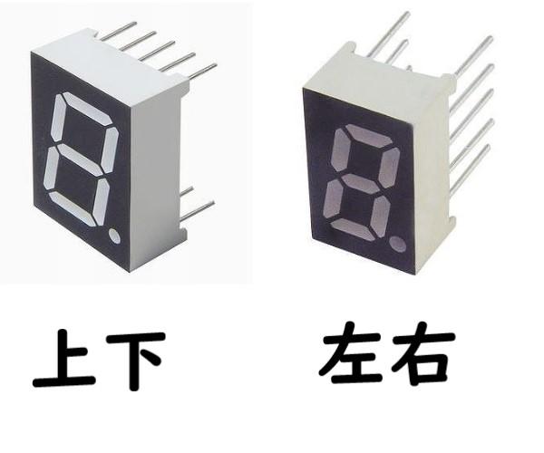 arduino-lesson24-02