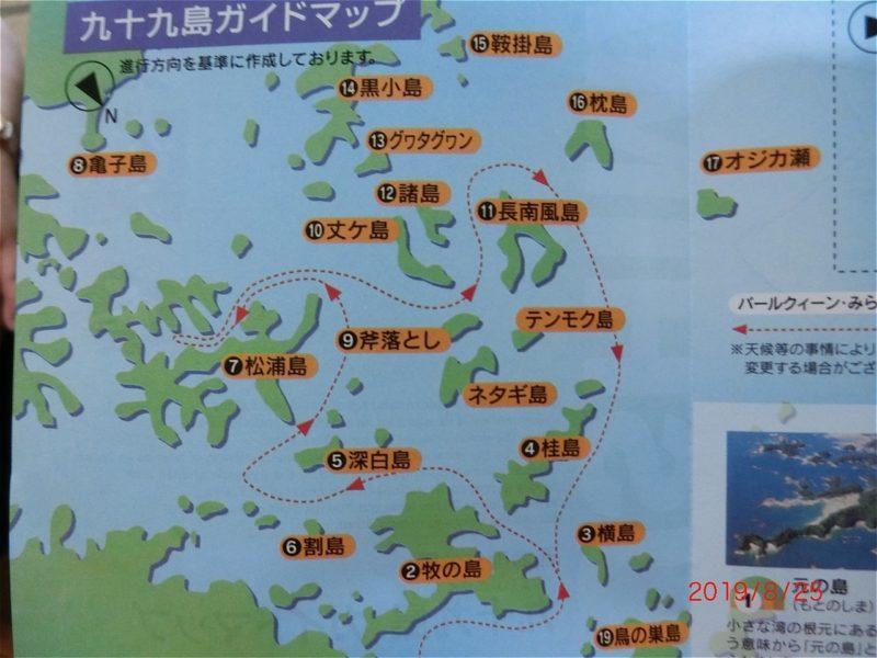 nagasaki-kusukushima-03