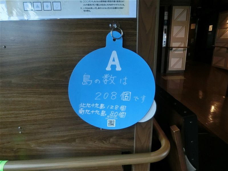 nagasaki-kusukushima-04