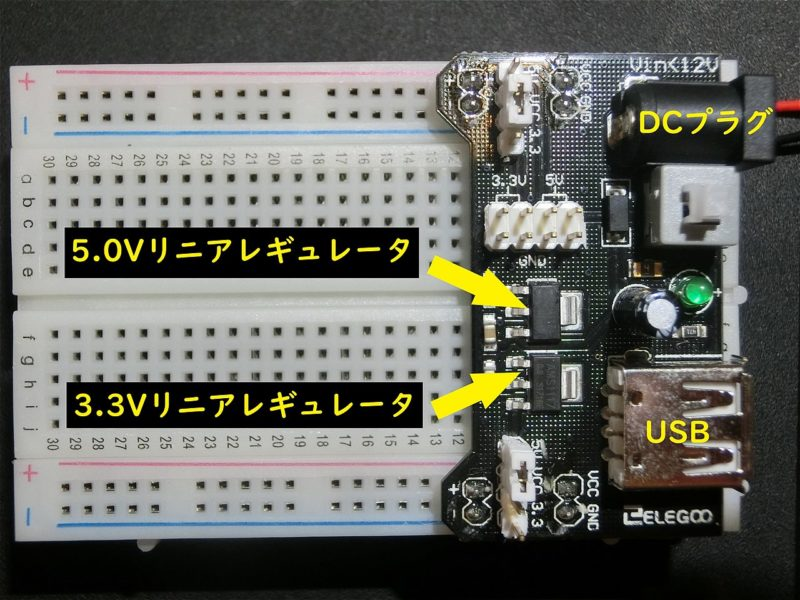 arduino-extra-edition-13-07