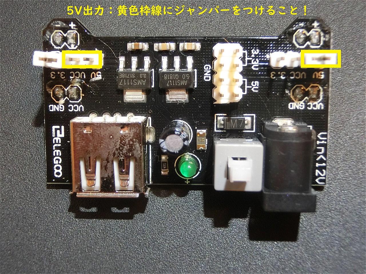 arduino-lesson26-03
