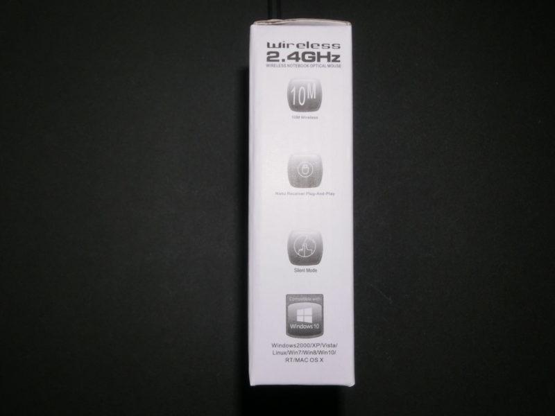 pc-2p4g-mouse-02