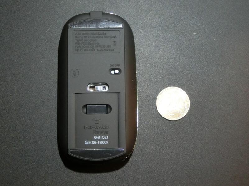 pc-2p4g-mouse-05